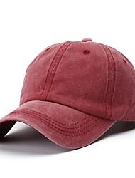 hesapli -Unisex Temel Baseball Şapkası Solid