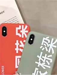 저렴한 -케이스 제품 Apple iPhone X / iPhone XS Max 반투명 / 패턴 뒷면 커버 단어 / 문구 소프트 TPU 용 iPhone XS / iPhone XR / iPhone XS Max