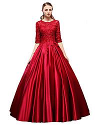 tanie -Balowa Zaokrąglony Sięgająca podłoża Satyna Sukienka z Haft nakładany przez TS Couture®
