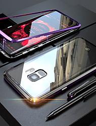 Недорогие -Кейс для Назначение SSamsung Galaxy S9 / S9 Plus / S8 Plus Прозрачный / Магнитный Чехол Однотонный Твердый Закаленное стекло