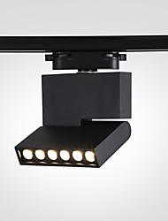 Недорогие -ZHISHU 1 комплект 6 W 300 lm 1 Светодиодные бусины Новый дизайн Милый Подсветка для шкафов Вращающаяся лампа LED освещение для шкафчиков Тёплый белый Белый 220-240 V 110-120 V Деловой Дом / офис