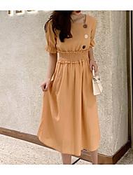 お買い得  -女性の膝丈緩いスイングドレスストラップオレンジライトグリーンs m l