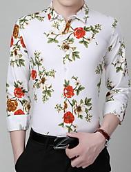 billige -Herre - Ensfarvet Skjorte Hvid XL