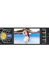 Недорогие -Автомобильный Bluetooth-ридер MP5-плеер Автомобильный Bluetooth-плеер MP5 Hands-Free реверсивные инструкции