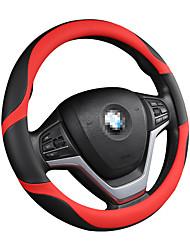 Недорогие -текстурированная крышка рулевого колеса автомобиля из углеродного волокна модный автомобиль Four Seasons GM / черный / фиолетовый / красный / бежевый / серый / чехлы на руль / из натуральной кожи 38см