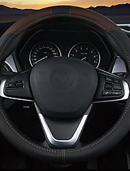 Недорогие -дышащий 38см искусственная кожа нескользкие чехлы на руль автомобиля для Toyota / Honda / Nissan / Mazda-черный / бордовый / серый / бежевый / кофейный цвет