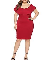 Χαμηλού Κόστους -Γυναικεία Βασικό Θήκη Φόρεμα - Μονόχρωμο Μίνι