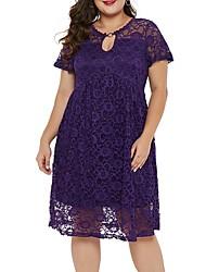 Χαμηλού Κόστους -Γυναικεία Βίντατζ Θήκη Φόρεμα - Μονόχρωμο Ως το Γόνατο