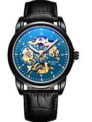 Недорогие -Муж. Механические часы Японский кварц Нержавеющая сталь Защита от влаги Календарь Аналоговый Классика