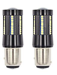 Недорогие -отолампара can-bus светодиодная лампа drl, пригодная для peugeot 308 408 rcz citroen c4l fiat viaggio белого цвета 2шт
