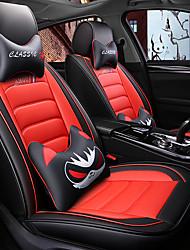 Недорогие -автомобильная подушка Four Seasons универсальная подушка женский мультфильм все включено чистая красная комплект рукавов летняя подушка / пять сидений / общий моторный чехол