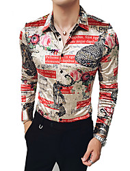 Недорогие -Муж. С принтом Рубашка Уличный стиль / Элегантный стиль Геометрический принт / Леопард / Графика Хаки