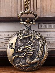 Недорогие -Муж. Карманные часы Кварцевый Старинный Бронза Творчество Повседневные часы Cool Аналого-цифровые Винтаж - Бронзовый