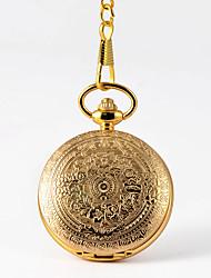 Недорогие -Муж. Карманные часы Кварцевый Старинный Золотистый Творчество Новый дизайн Повседневные часы Аналого-цифровые Винтаж - Золотой