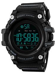 Недорогие -SKMEI Муж. Спортивные часы электронные часы Цифровой силиконовый Черный / Синий / Красный 30 m Защита от влаги Bluetooth Календарь Цифровой На каждый день - Синий Хаки Камуфляж Браун / Секундомер