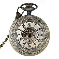 cheap Men's Watches-Men's Mechanical manual-winding Mechanical Watch Pocket Watch Hollow Engraving Alloy Band Luxury Bronze