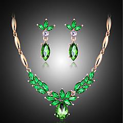 お買い得  ジュエリーセット-女性 ジュエリーセット ヴィンテージ キュート パーティー ファッション パーティー 誕生日 婚約 真珠 人造真珠 キュービックジルコニア ゴールドメッキ 合金 ネックレス イヤリング・ピアス