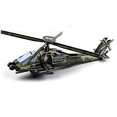 tanie Gry i puzzle-Zabawki 3D Papierowy model Helikopter Zabawa Papierowy Klasyczny Helikopter Prezent