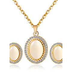 Χαμηλού Κόστους Σετ Κοσμημάτων-Γυναικεία Κοσμήματα Σετ - Περιλαμβάνω Νυφικό κόσμημα σετ Χρυσό Για Γάμου Πάρτι