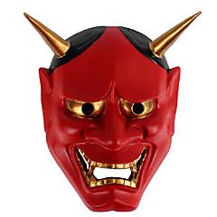 tokyo ghoul japonský strašidelný strašidelný duch prajna hannya duch maska halloween maškaráda cosplay maska strana kostým prop