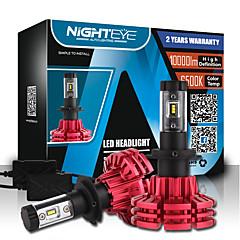 NIGHTEYE  2pcs 60W/set 10000LM H7 Auto Car LED Headlight DRL Kit Fog Light Bulb 6500K White 3000K 8000K High Power Auto Led Lighting Lamp Blubs