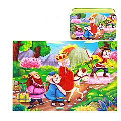 Bausteine Bildungsspielsachen Holzpuzzle Spielzeuge Quadratisch Stücke Kinder Jungen Geschenk