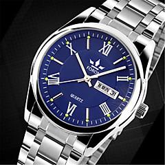cheap Men's Watches-Men's Quartz Wrist Watch Casual Watch Alloy Band Charm Fashion Silver