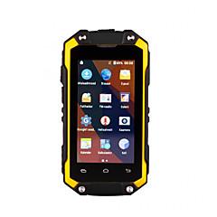 cheap Cell Phones-J5+ 5.1 inch Cell Phone ( 1GB + 8GB 2 MP MediaTek MT6580 1800 mAh )