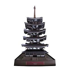 お買い得  ゲーム&パズル-3Dパズル ペーパーモデル モデル作成キット タワー・塔 有名建造物 DIY コートボール紙 クラシック 子供用 男女兼用 ギフト
