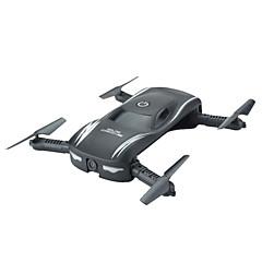 お買い得  ラジコン・クアッドコプター&マルチローター-RC ドローン X185 4ch 6軸 2.4G HDカメラ付き 0.3MP 480P ラジコン・クアッドコプター FPV ヘッドレスモード 360°フリップフライト 次のモード ホバー カメラ付き ラジコン・クアッドコプター USB ケーブル 1 ドローン用バッテリー