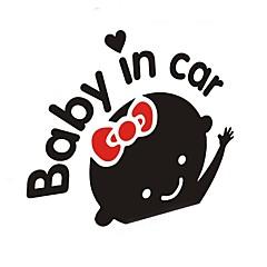 Bil dekorative klistremerker til baby i bil (svart hvit)