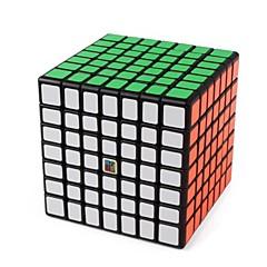 tanie Kostki Rubika-Kostka Rubika 1 PCS MoYu D0908 Rainbow Cube 7*7*7 Gładka Prędkość Cube Magiczne kostki Puzzle Cube Błyszczące Moda Sześcienny Prezent