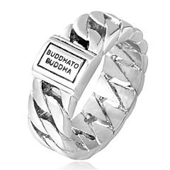 billige Motering-Band Ring - Mote, disco 7 / 8 / 9 / 10 / 11 Gull / Sølv Til Gave Daglig