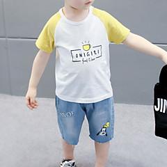 billige Gutteklær-Barn Gutt Geometrisk Kortermet T-skjorte