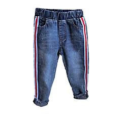 billige Jeans til drenge-Børn Drenge Farveblok Jeans