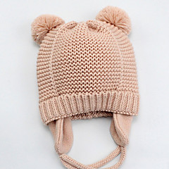 cheap Kids' Accessories-Kids Unisex Solid Colored Hats & Caps