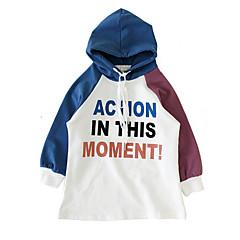 billige Hættetrøjer og sweatshirts til piger-Baby Pige Geometrisk / Farveblok Langærmet Hættetrøje og sweatshirt