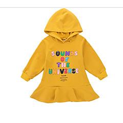 billige Hættetrøjer og sweatshirts til piger-Børn Pige Geometrisk Langærmet Hættetrøje og sweatshirt