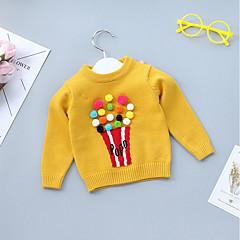 billige Sweaters og cardigans til babyer-Baby Pige Basale Daglig Ensfarvet Langærmet Bomuld Trøje og cardigan Lyserød 80