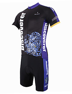 ILPALADINO Men s Short Sleeve Cycling Jersey with Shorts Leopard Bike  Shorts Jersey Clothing Suit Breathable Quick Dry Ultraviolet Resistant  Sports ... ff1c52c38