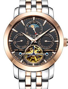 お買い得  有名ブランド腕時計-Carnival 男性 スケルトン腕時計 機械式時計 透かし加工 夜光計 ムーンフェイズ 自動巻き ステンレス バンド クール カジュアルスーツ 白
