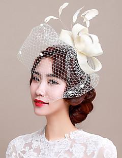 成人用 羽毛 チュール フラックス かぶと-結婚式 パーティー ヘッドドレス バードケージベール 1個