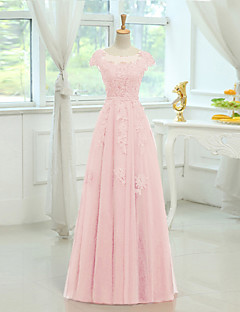 Bridesmaid Dress Floor-length Satin / Tulle - Sheath / Column Scoop with Appliques / Beading by Xiangyouyayi