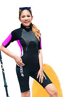 HISEA® Unisex Våtdrakter Anti-Stråling Neopren Dykkerdrakt Kort Erme Dykkerdrakter-Svømming Dykking Surfing Seiling Vår Sommer Høst Vinter