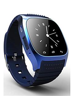billige Modeure-Herre Digital Armbåndsur Vandafvisende Gummi Bånd Vedhæng Mode Sort Hvid Blåt
