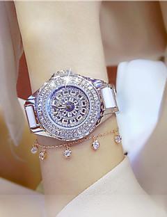 billige Armbåndsure-Dame Armbåndsur Kinesisk Vandafvisende / Kreativ / Imiteret Diamant Rustfrit stål Bånd Vedhæng / Luksus / Glitrende Hvid / Guld / Et år / Xingguang 377