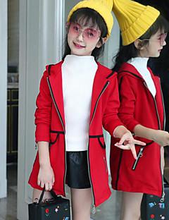 Para Meninas Casaco Trench Listras Primavera Outono Raiom Manga Longa