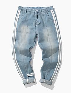Herre Enkel Aktiv Uelastisk Jeans Bukser,Løstsittende Harem Mellomhøyt liv Ensfarget