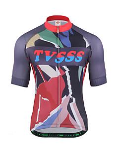billige Sykkelklær-Herre Kortermet Sykkeljersey - Lyseblå Sykkel Jersey