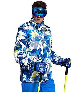 billiga Skid- och snowboardkläder-Herr Skidjacka Varm, Ventilerande, Vindtät Skidåkning / Multisport / Vintersport Polyester Dunjackor Skidkläder